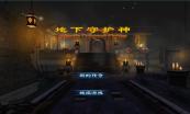MMOARPG地下守护神—单机版实战专题