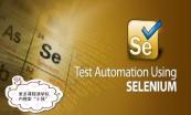 轻松学习Selenium Webdriver自动化测试专题