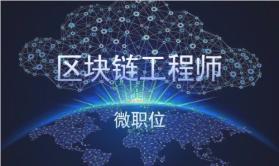 51CTO区块链宣传片