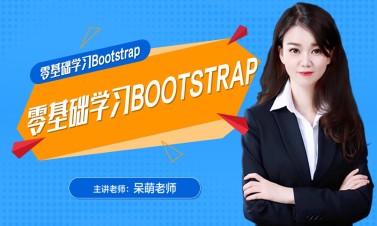 web前端响应式网站开发之BootStrap