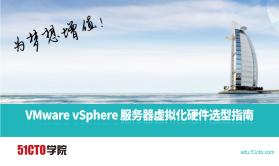 VMware vSphere ���″�ㄨ������纭�浠堕��������
