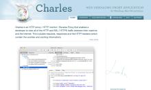 协议代理工具charles的使用及测试中的应用案例分析