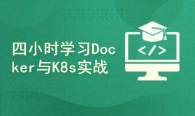 Dockerfile与Compose应用以及k8s集群部署【基于k8s1.21版本】