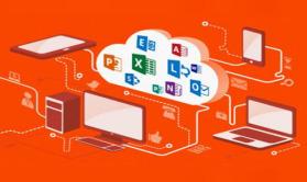 Office 365学习零基础版—五毛哥出品
