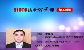 51CTO第48期公开课:Hyper-V 高级管理工具视频课程